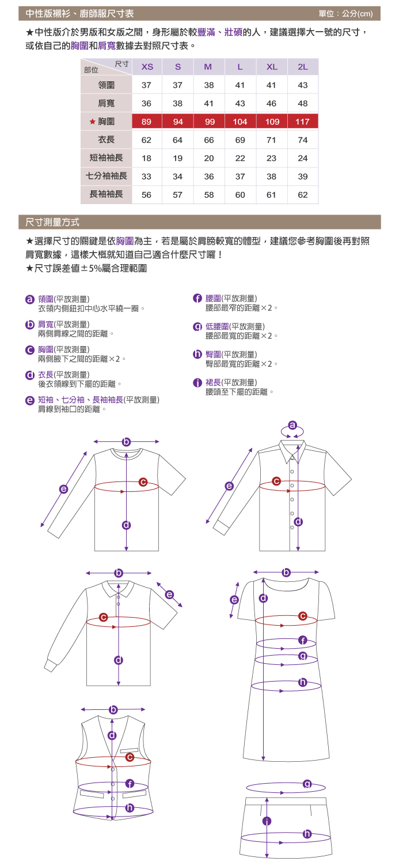 https://www.g-s.com.tw/images/goodsimg/medium/102902.jpg
