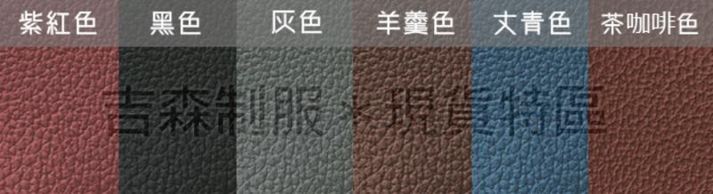 10453.jpg (800×218)