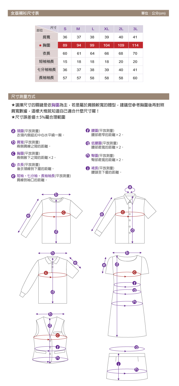https://www.g-s.com.tw/images/goodsimg/medium/40508.jpg