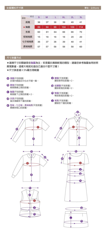 https://www.g-s.com.tw/images/goodsimg/medium/40657.jpg