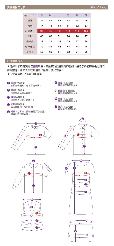 https://www.g-s.com.tw/images/goodsimg/medium/43433.jpg