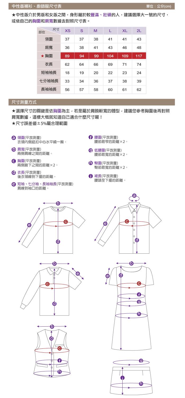 https://www.g-s.com.tw/images/goodsimg/medium/94922.jpg